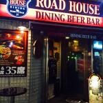Photo of Road House Dining Beer Bar