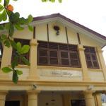 Hutton Lodge Main Entrance