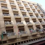 Facade of Awal Hotel