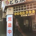 Photo de Nanpu