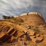 Тарагарх Форт