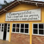 Photo of Hotel Cumuruxatiba