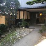 Photo of Hotel Fukudaya