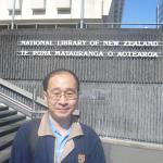 National Library Foto