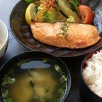 Sayuri Japanese Restaurant Foto