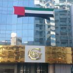 Foto de Grand Excelsior Sharjah
