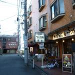 Foto de Tsukemenmomiji