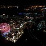 Yokohama Royal Park Hotel Foto