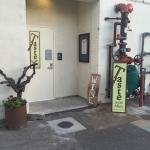 Taste in the Alley, Paso Robles