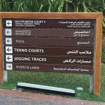 Menu - Grand Hyatt Dubai Photo