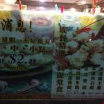 Photo of Royal Seafood Restaurant