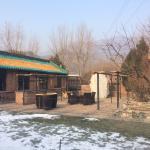 Foto de The Schoolhouse at Mutianyu Great Wall