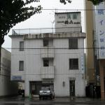 Photo of Hotel Misono