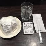 Foto de CoCo Ichibanya Meieki Sun Road