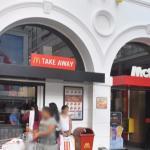McDonalds Phoenix