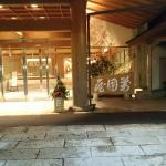 Photo de Bankokuya