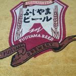 Photo of Restaurant Fujiyama
