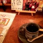 Photo de Sono