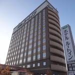 Photo of Hotel Route Inn Kitami Odori Nishi