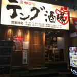 Foto de Tengu sakaba Ikebukuro ten