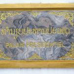 Photo de Presidential Palace
