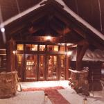 Zach's Cabin - WOW!