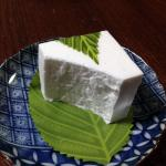 Photo of Japanese Confectionery Nagoshi
