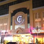 水晶廣場飯店