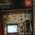 地下鉄の切符券売機2