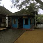Aluth Nuwara Dadimunda Devalaya