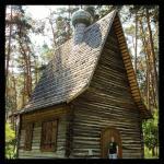 Foto di Latvian Ethnographic Open Air Museum