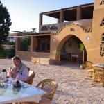 Breakfast on terrace.