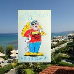 Photo de Alexander Beach Hotel & Village