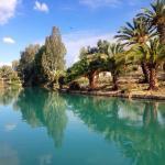 Photo of Kibbutz Nir-David (Tel-Amal)