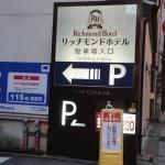 Photo de Richmond Hotel Nagasaki Shianbashi