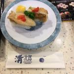 新鮮ホヤのお寿司