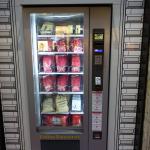 가게 앞 자판기