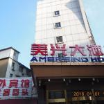 Shanghai Amersino Hotel Foto