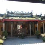 Photo of Chaozhou Hall (Trieu Chau)