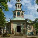 صورة فوتوغرافية لـ Drachenhaus