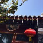 Foto di Fly by Knight Courtyard Beijing