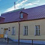 музей горчицы