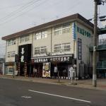 Tetsunabe Jiao-Ji-Bo Kiryu