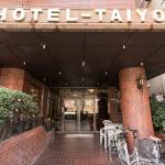 โรงแรมไทโย