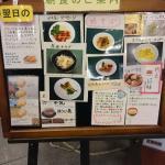 Foto di Hotel Route Inn Saga Ekimae