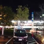 Photo of Hotel Route Inn Saga Ekimae