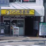 通りに面したお店です