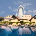 Beit Al Bahar Villas - Swimming Pool