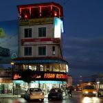 Ibrahim Issawe & Sons Restaurant