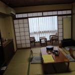 Foto de New Wel City Yugawara